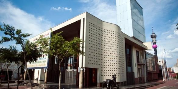 sa-con-court-660x330